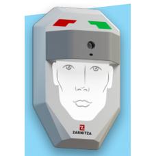 """""""Граница-Lite"""" Автономная станция для бесконтактного мониторинга температуры"""