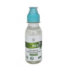 DezaNext Гель для рук антисептический, 100 мл.