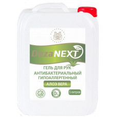 DezaNext Гель для рук антисептический, 5 л.