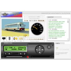 Симулятор работы цифрового тахографа для автомобилей категорий «C» и «D»