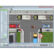 Интерактивная автошкола. Профессиональная версия