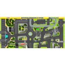 Магнитная доска со схемой населенного пункта «Дорожное движение в городе»