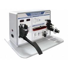 """Комплект учебно-лабораторного оборудования """"Автомобильные датчики измерения положений кузова и педалей"""""""