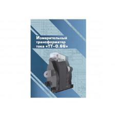 """Виртуальный 3D-конструктор """"Измерительный трансформатор тока ТТ-0.66"""""""